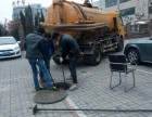 国贸中心低价专车高压清洗管道 清理化粪池 池污水井