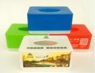 抽纸盒 纸巾盒 酒店 餐馆 纸质 塑料 批发定制