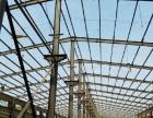 述复供应出售全国二手钢结构