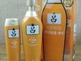 正品/韩国原装进口 黄吕洗发水 滋养发质,黑润防脱损伤修复