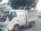 双排货车(个体货运)