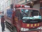 鸿运搬家 专业大中小型搬家 诚信搬家服务 值得信赖