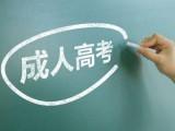 为你量身定做的学历提升方案,上班族的专属课程