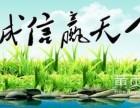 2018年石家庄普通话报名考试地点