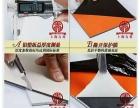 京铝塑板,北京喜庆铝塑板,上海厂家铝塑板