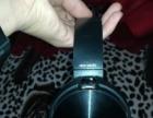 索尼(Sony) mdrxb450ap头戴重低音