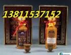 郑州茅台回收多少钱一瓶 郑州茅台空瓶回收价格表一览