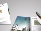 印刷一站式服务(设计、印刷、后期制作、送货)