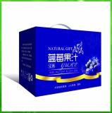 纸箱批发 纸盒纸袋定制 北京纸箱厂