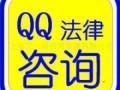 上海公司法律顾问 企业法律咨询 上海东方大律师