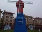 空中餐厅,荷兰风车租赁出售