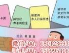 深圳专业协办代办留学生毕业生积分入户,五险一金代缴