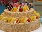 麦香村蛋糕加盟,10年老品牌,5平米也可开店