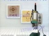 出售东莞木制品烙印机 皮革烫金机 木工机械定制模具