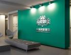 装饰装潢加盟 北京升级到家装饰