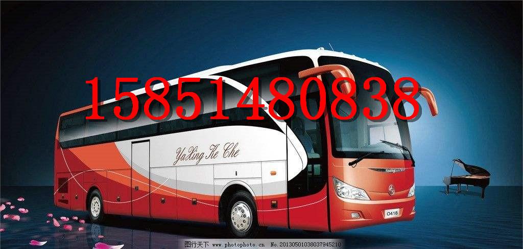 昆山到平顶山汽车/客车时刻表查询15851480838