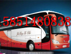 从(常熟到资阳的直达汽车)15851480838发车时刻表
