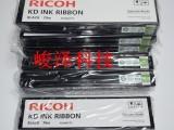 理光KD350C+KD450CKD650C+KD800C色带