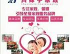 简阳川妹子母婴催乳服务中心