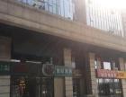 南四环 旧宫商业街 一层明火餐饮商铺