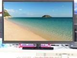 广州液晶电视机市场行情 深圳较新CHANGHONG液晶电视