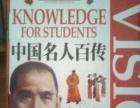 三套图书便宜转让