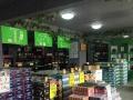 自贸区原装进口啤酒葡萄酒烈酒加盟低价批发
