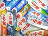 贵阳地区批发高质量中华牙膏,价格优惠