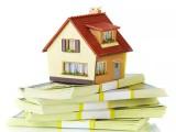 懷化房產抵押貸款-房屋抵押貸款,下款快額度高