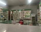 出兑单体药店手续齐全,库存4万多 GSP认证 需迁址