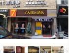 七天阳光酒店(大床房房价低至137元)