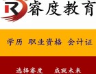 南京南理工成人高考本科报名 211名校一次考试全程托管