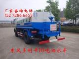 15吨热水运送车装置多少钱