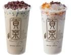 贡茶加盟热线,北京怎么开好一家贡茶加盟店,现在开贡茶赚钱吗