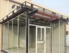杭州租住人集装箱活动房出售定制回收