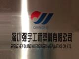 深圳市强宇工程塑料有限公司-PPS在5G天线振子上的应用