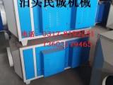 河南省民诚机械等离子净化设备