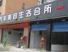 和县长江大桥流动补胎换胎换电瓶汽修送油拖