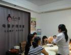 杭州千岛湖母婴护理中心