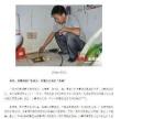 苏宁专业清洗地暖\暖气片\热水器\空调\精修壁挂炉