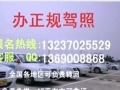 银川考驾照本合格率高小车驾驶培训