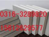 聚氨酯保温板,生产a级b级防火聚氨酯复合