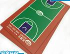 一个丙烯酸篮球场需要多少钱?丙烯篮球场报价 厂家直销