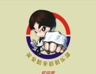 英豪跆拳道WTF-动境ITF跆拳道馆助你学会跆拳道