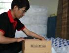 专业生产玻璃水防冻液车用尿素等同时提供生产技术设备