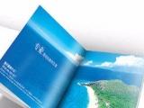VI设计 LOGO设计 企业画册 产品画册 期刊