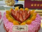 萍乡安源芦溪上栗县湘东莲花蛋糕店水果巧克力祝寿蛋糕