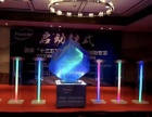 杭州 钻石启动道具 魔方启动道具 启动仪式道具