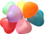 爱心形气球批发 新年圣诞婚庆生日结婚布置