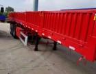 13米长60高标箱半挂车 梁山挂车公司